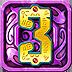 Montezuma 3 Icon