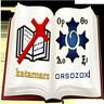 أرثوذكسى + القطمارس Icon
