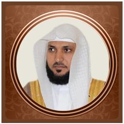 القران الكريم - المعيقلي Icon