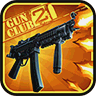 GunClub2 Icon